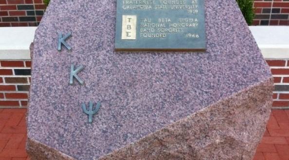kkpsi-shrine